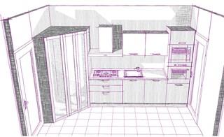 Mobili lavelli frigoriferi profondita ridotta for Frigoriferi profondita
